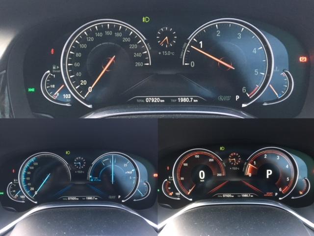 740d xDrive エクゼクティブ クリーンディーゼル(14枚目)