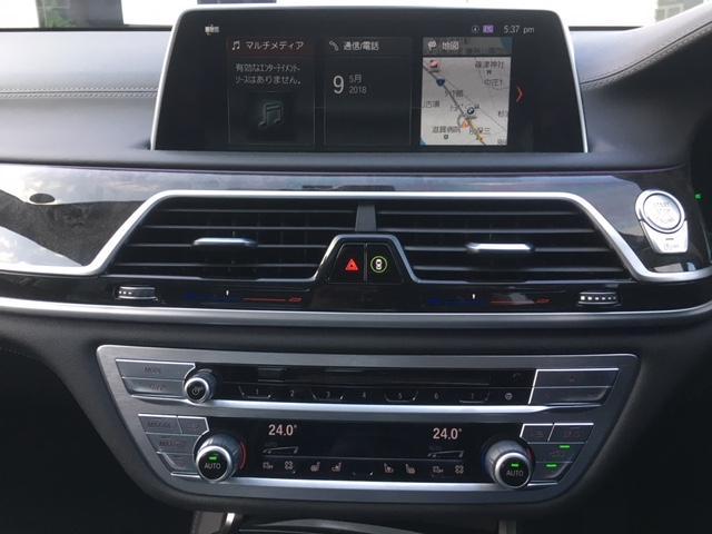 740d xDrive エクゼクティブ クリーンディーゼル(15枚目)