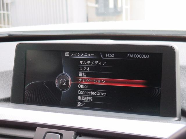 BMW BMW 420iクーペ Mスポーツ 衝突軽減ブレーキ
