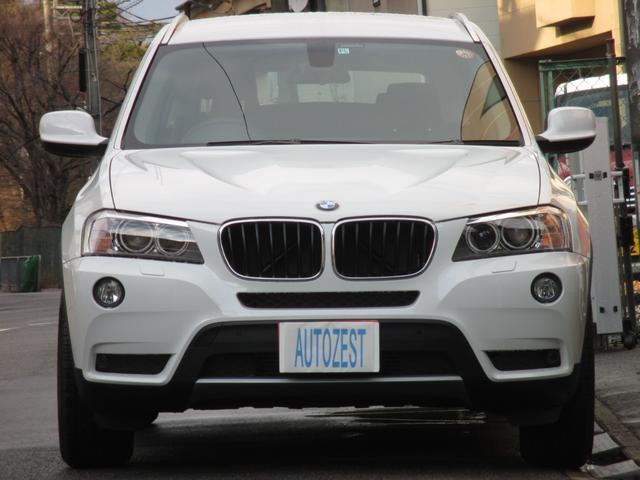 BMW BMW X3 xDrive 20d ブルーパフォマンスハイラインP