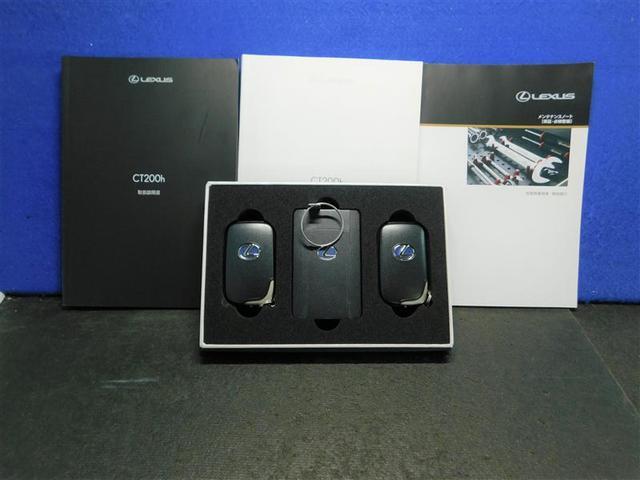 CT200h バージョンC プリクラッシュセーフティシステム(19枚目)