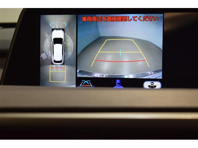 RX200t バージョンL まるまるクリン実施済 認定中古車(13枚目)
