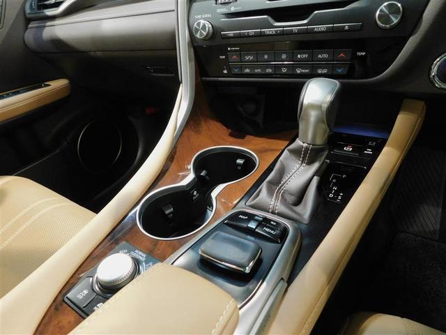 RX450h バージョンL 4WD ムーンルーフ(11枚目)