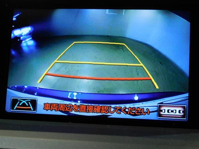 NX200tFスポーツプリクラッシュSコーナービューモニター(10枚目)