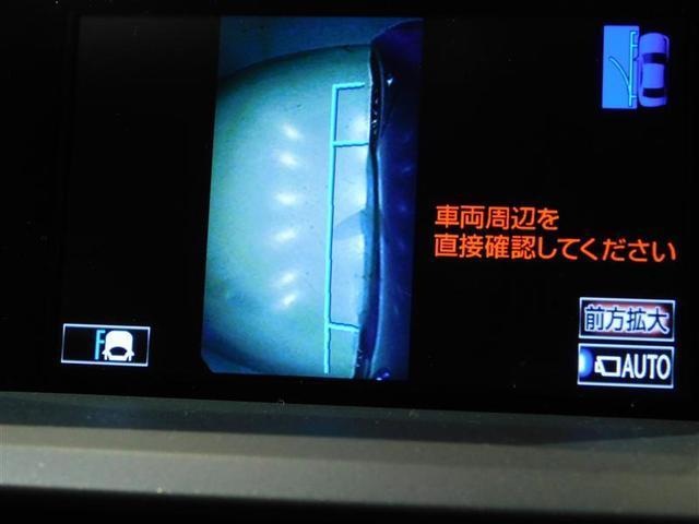 NX200tFスポーツプリクラッシュSコーナービューモニター(11枚目)