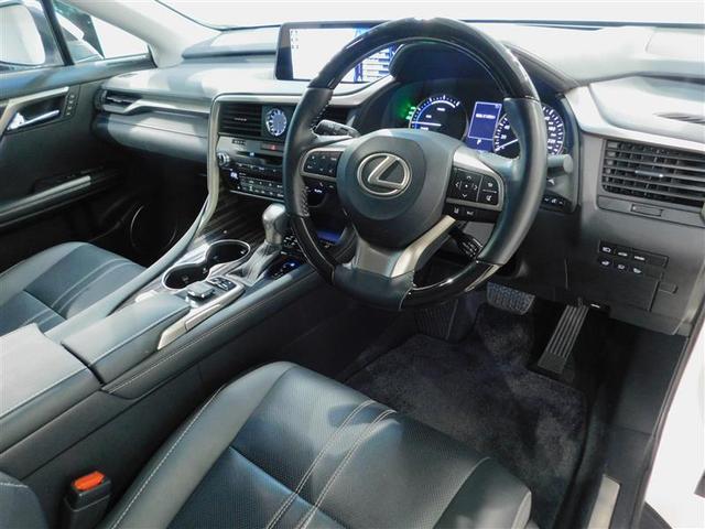 RX450h バージョンL レザーシート 認定中古車(8枚目)