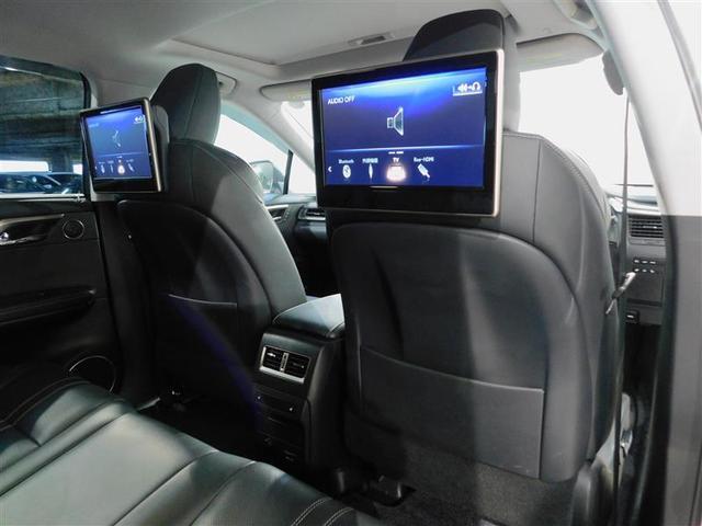 RX450h バージョンL レザーシート 認定中古車(12枚目)