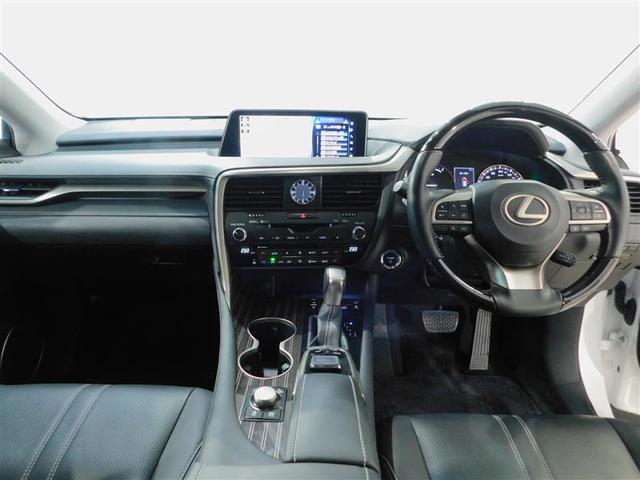 RX450h バージョンL レザーシート 認定中古車(13枚目)