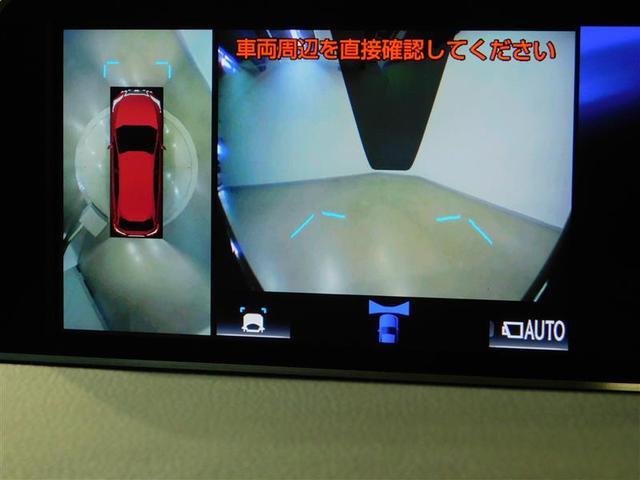 RX200t Fスポーツ ナビTV レザーシート 認定中古車(12枚目)