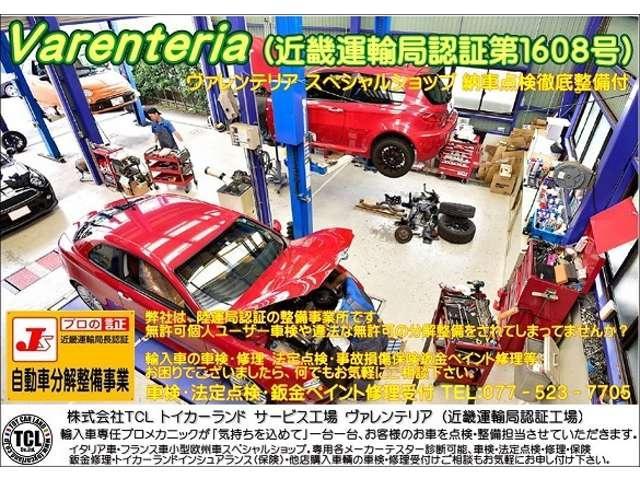 「プジョー」「プジョー RCZ」「クーペ」「滋賀県」の中古車4