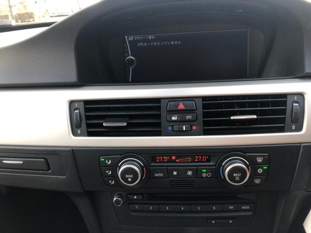 320i iドライブ ワンオーナー 後期 LCIエンジン(11枚目)
