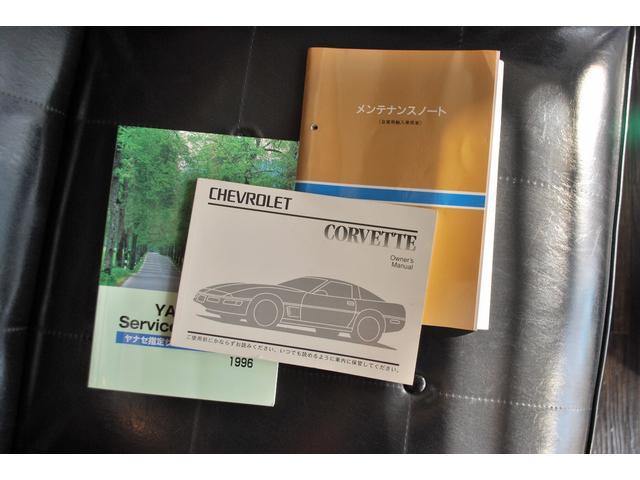 「シボレー」「シボレー コルベット」「オープンカー」「大阪府」の中古車18