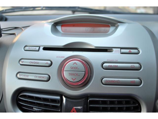 のある専用デザインのAM/FMラジオ付CDプレーヤー。