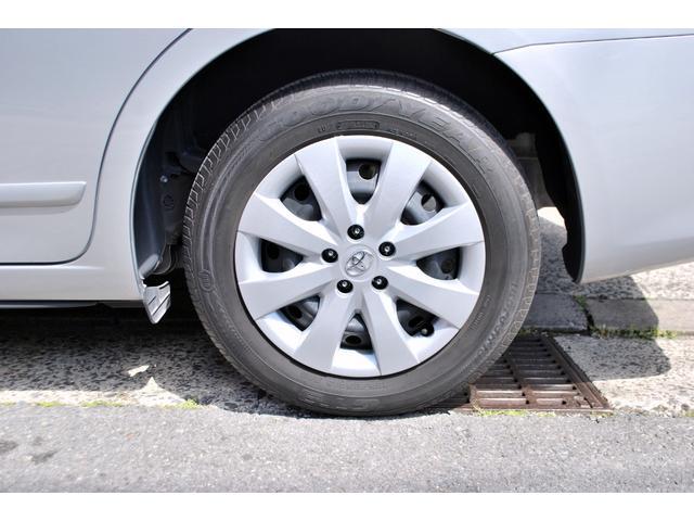 当社は損保ジャパン日本興亜の代理店★スタッフが自動車保険のアドバイスもさせて頂きます。お見積りは無料ですので、お気軽にご相談ください。