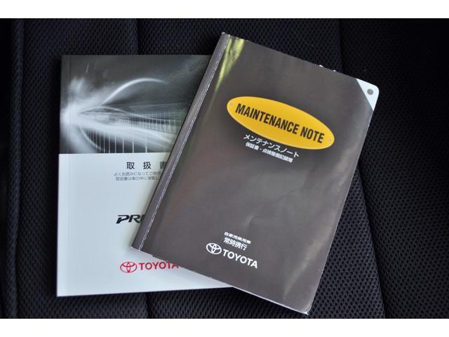 取扱説明書、メンテナンスノートも完備!取扱説明書があると、その車のどこに何があるかなど、詳しく書いているので、非常に便利です。