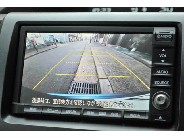 G HIDエディション 1オーナー車 HDDナビ Bカメラ(12枚目)