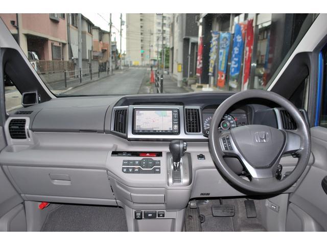G HIDエディション 1オーナー車 HDDナビ Bカメラ(19枚目)