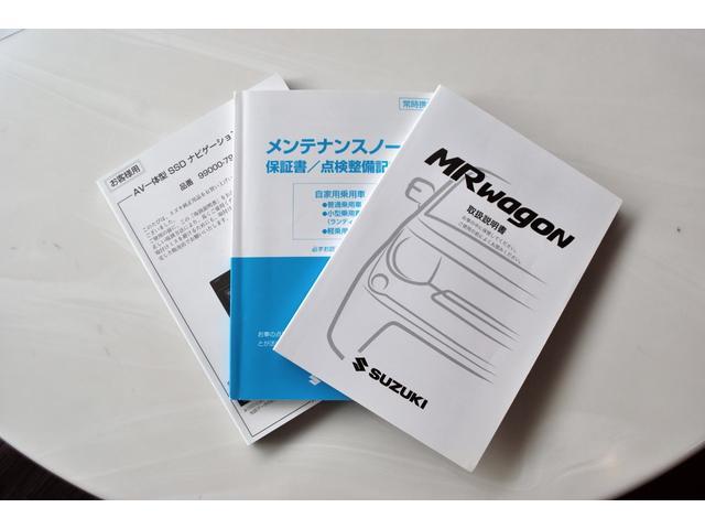 「スズキ」「MRワゴン」「コンパクトカー」「大阪府」の中古車23