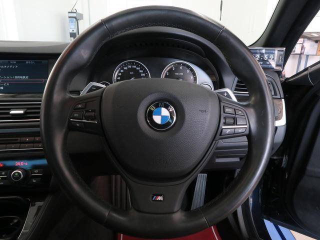 BMW BMW 523i Mスポーツパッケージ OP黒革シート サンルーフ