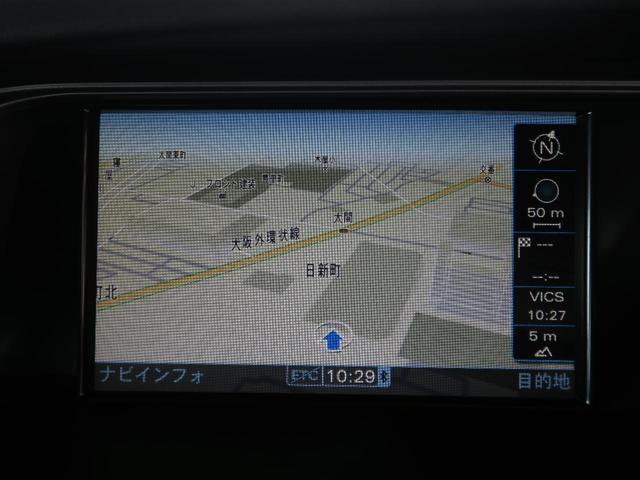 2.0TFSI Sライン 純正地デジナビ スマートキー(4枚目)