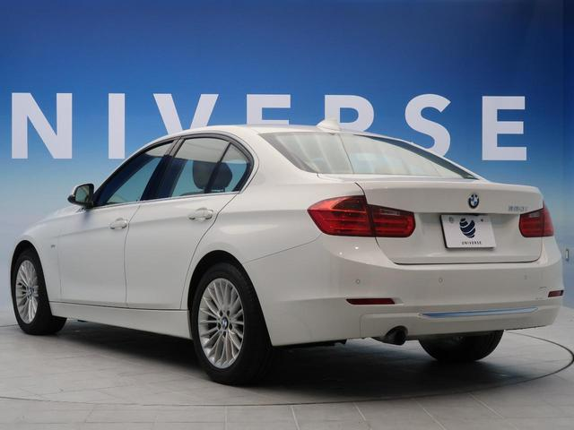 BMW BMW 320iラグジュアリー 純正HDDナビ ベージュレザーシート