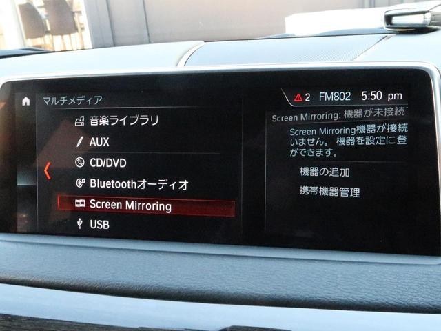 xDrive 35d Mスポーツ セレクトPKG 20AW(6枚目)