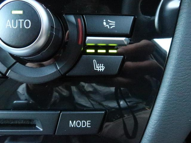 xDrive 35d Mスポーツ セレクトPKG 20AW(7枚目)
