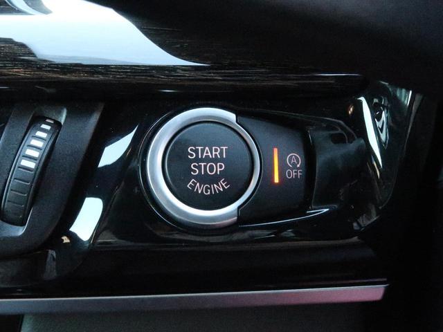 xDrive 35d Mスポーツ セレクトPKG 20AW(8枚目)