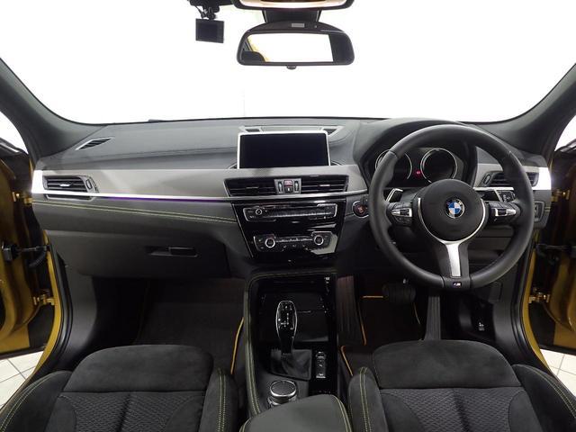 xDrive 20i MスポーツX サンルーフ 1オーナー(2枚目)