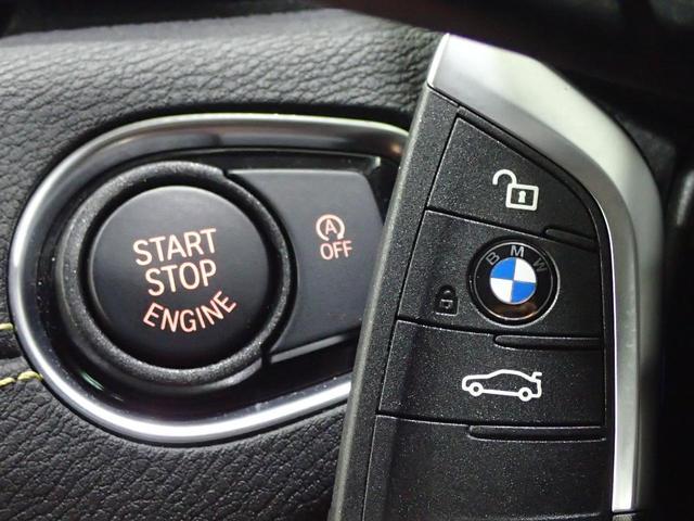 xDrive 20i MスポーツX サンルーフ 1オーナー(7枚目)