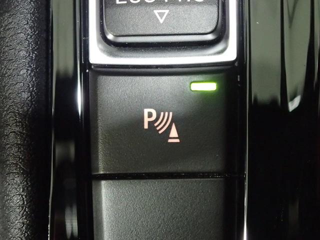 xDrive 20i MスポーツX サンルーフ 1オーナー(9枚目)