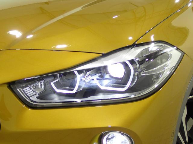 xDrive 20i MスポーツX サンルーフ 1オーナー(11枚目)
