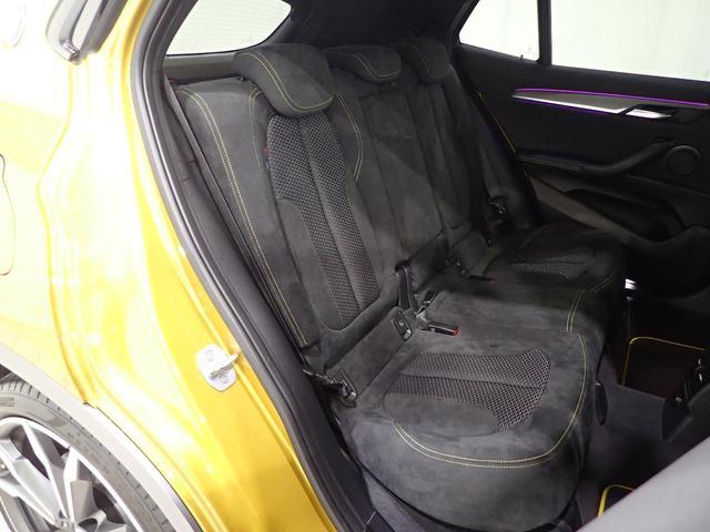 xDrive 20i MスポーツX サンルーフ 1オーナー(14枚目)