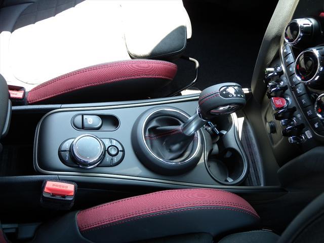 ジョンクーパーワークス クロスオーバー 純正HDDナビ LEDヘッドライト バックカメラ+PDC ドライビングモード アクティブクルーズコントロール 18インチAW ヘッドアップディスプレイ ハーフレザースポーツシート アルミペダル(31枚目)