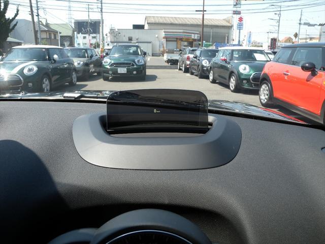 ジョンクーパーワークス クロスオーバー 純正HDDナビ LEDヘッドライト バックカメラ+PDC ドライビングモード アクティブクルーズコントロール 18インチAW ヘッドアップディスプレイ ハーフレザースポーツシート アルミペダル(33枚目)
