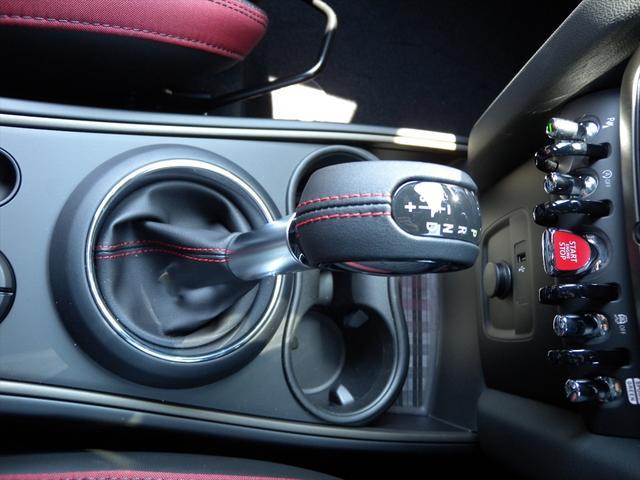 ジョンクーパーワークス クロスオーバー 純正HDDナビ LEDヘッドライト バックカメラ+PDC ドライビングモード アクティブクルーズコントロール 18インチAW ヘッドアップディスプレイ ハーフレザースポーツシート アルミペダル(40枚目)