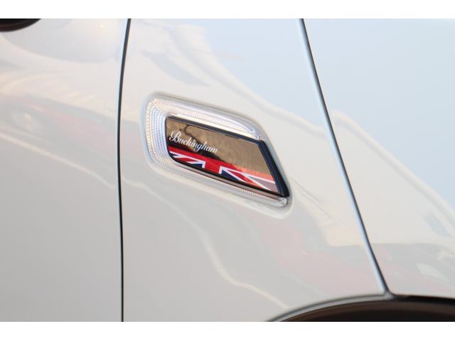 クラブマン バッキンガム LEDヘッドライト オートライト レインセンサー コンフォートアクセス ドライブアシスト 16インチAW(18枚目)