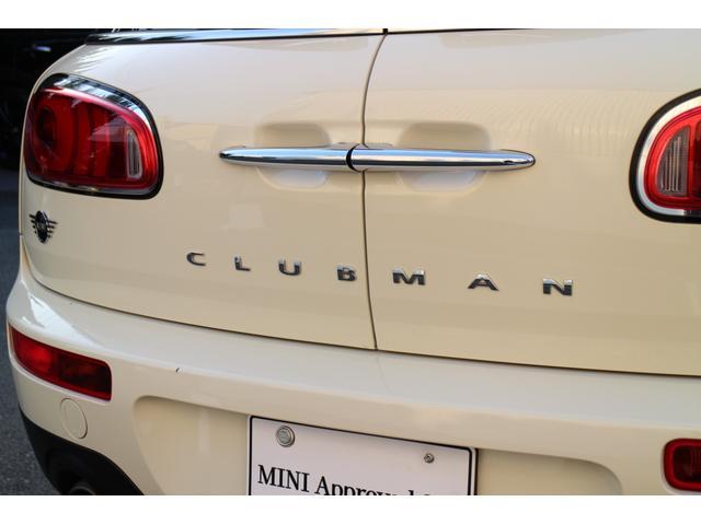 クラブマン バッキンガム LEDヘッドライト オートライト レインセンサー コンフォートアクセス ドライブアシスト 16インチAW(22枚目)