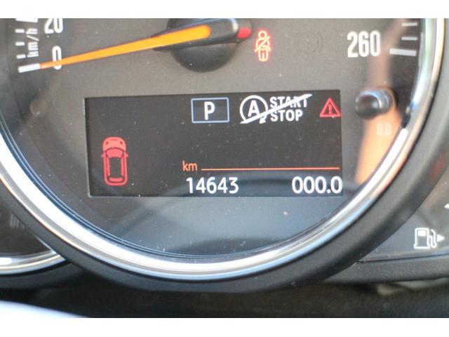 クラブマン バッキンガム LEDヘッドライト オートライト レインセンサー コンフォートアクセス ドライブアシスト 16インチAW(31枚目)