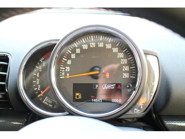 クラブマン バッキンガム LEDヘッドライト オートライト レインセンサー コンフォートアクセス ドライブアシスト 16インチAW(32枚目)