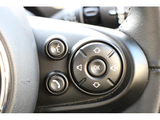 クラブマン バッキンガム LEDヘッドライト オートライト レインセンサー コンフォートアクセス ドライブアシスト 16インチAW(34枚目)