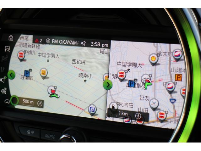 クラブマン バッキンガム LEDヘッドライト オートライト レインセンサー コンフォートアクセス ドライブアシスト 16インチAW(36枚目)