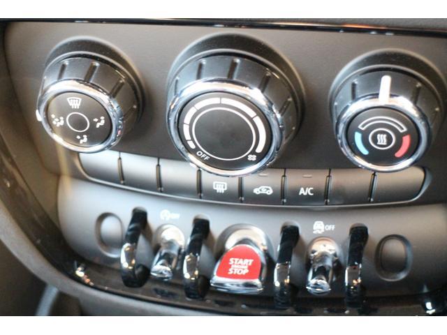 クラブマン バッキンガム LEDヘッドライト オートライト レインセンサー コンフォートアクセス ドライブアシスト 16インチAW(39枚目)
