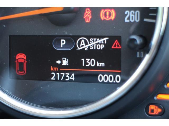 クーパーD ワンオーナー NAVI LEDヘッドライト 15インチAW ペッパーPKG コンフォートアクセス オートライト・レインセンサー ホワイトルーフ(25枚目)