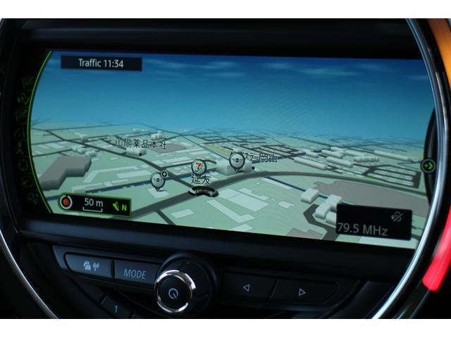 クーパーD ワンオーナー NAVI LEDヘッドライト 15インチAW ペッパーPKG コンフォートアクセス オートライト・レインセンサー ホワイトルーフ(27枚目)