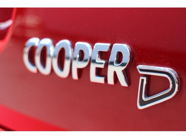 クーパーD ワンオーナー NAVI LEDヘッドライト 15インチAW ペッパーPKG コンフォートアクセス オートライト・レインセンサー ホワイトルーフ(61枚目)