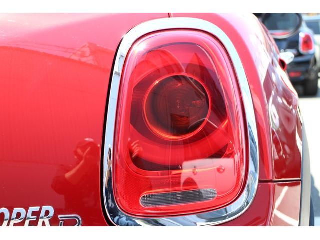クーパーD ワンオーナー NAVI LEDヘッドライト 15インチAW ペッパーPKG コンフォートアクセス オートライト・レインセンサー ホワイトルーフ(67枚目)