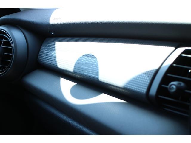 クーパーD ワンオーナー NAVI LEDヘッドライト 15インチAW ペッパーPKG コンフォートアクセス オートライト・レインセンサー ホワイトルーフ(78枚目)