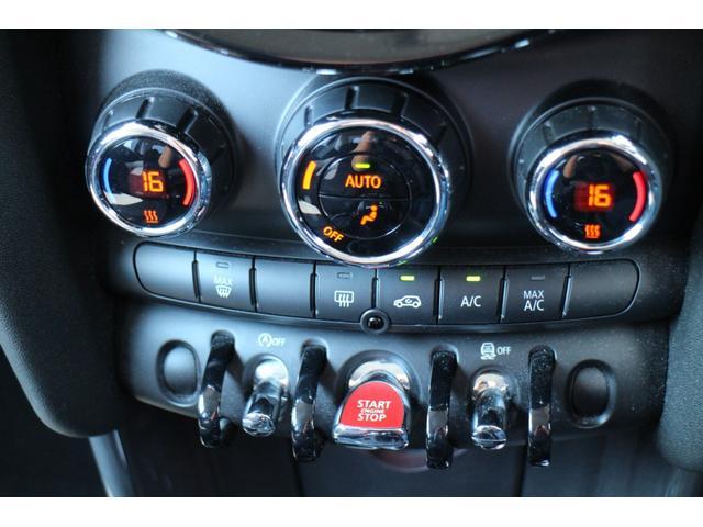クーパー NAVI 15インチAW ブラックルーフ LEDヘッドライト コンフォートアクセス オートライト・レインセンサー(29枚目)
