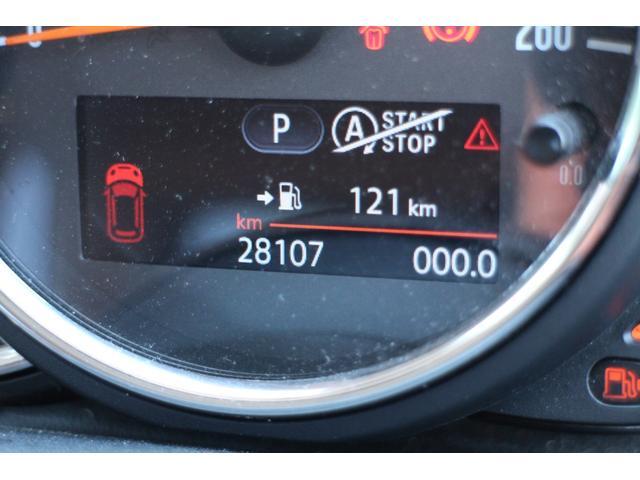 クーパー NAVI 15インチAW ブラックルーフ LEDヘッドライト コンフォートアクセス オートライト・レインセンサー(73枚目)